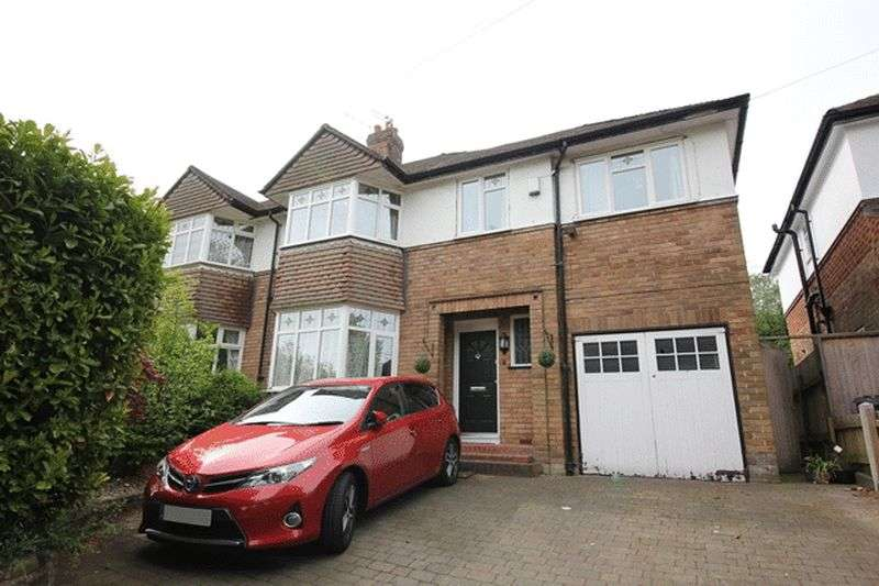 4 Bedrooms Semi Detached House for sale in Woolton Road, Woolton, Liverpool, L25