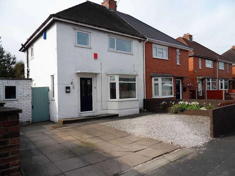 3 Bedrooms Semi Detached House for sale in Cherry Grove, Blurton, Stoke on Trent
