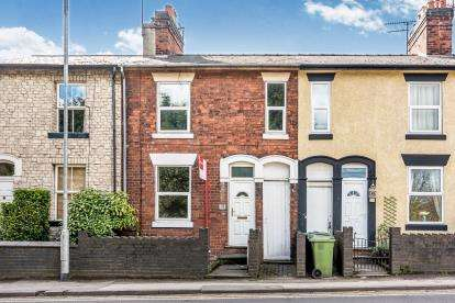 3 Bedrooms Terraced House for sale in Doxey Road, Stafford, Staffordshire