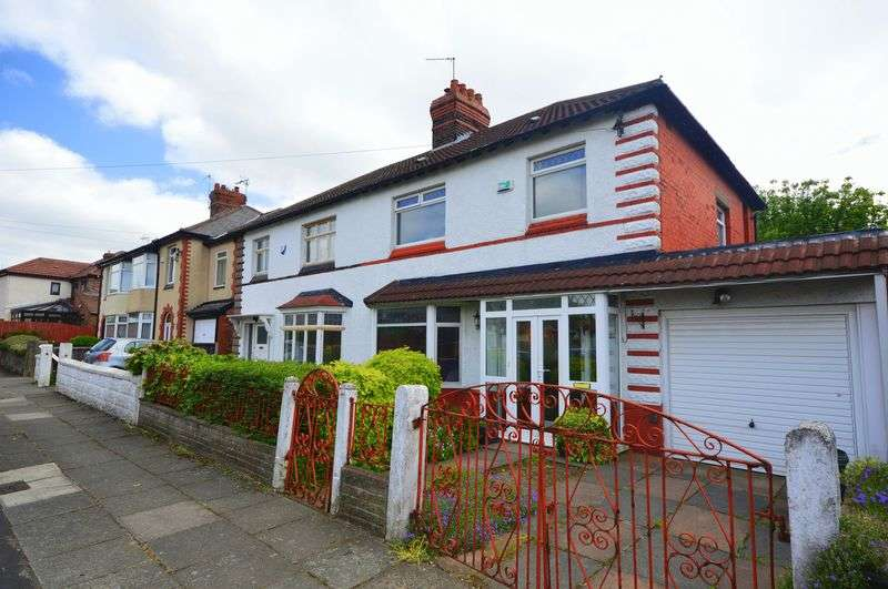 3 Bedrooms Semi Detached House for sale in Archerfield Road, West Allerton