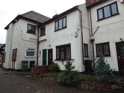 1 Bedroom Maisonette Flat for sale in George Rose Gardens, Wednesbury, West Midlands