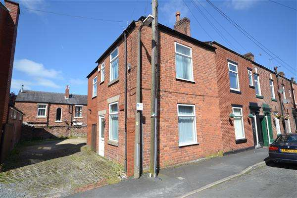 2 Bedrooms End Of Terrace House for sale in The Stables, Springfield Road, Chorley, Chorley