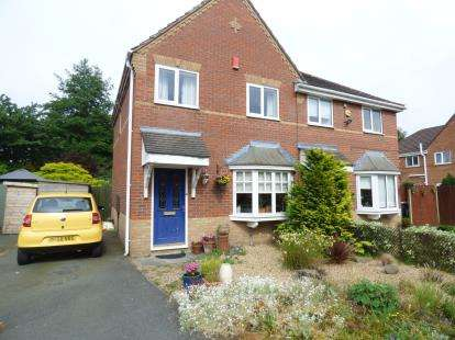 3 Bedrooms Semi Detached House for sale in Southey Close, Ettiley Heath, Sandbach, Cheshire