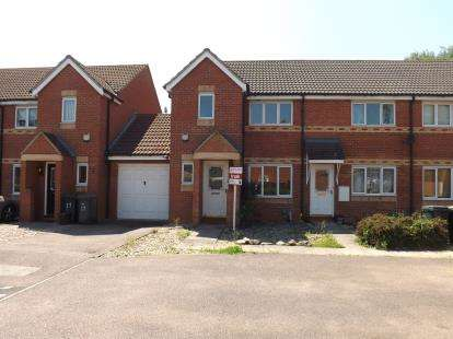 3 Bedrooms End Of Terrace House for sale in Fennel Drive, Biggleswade, Bedfordshire
