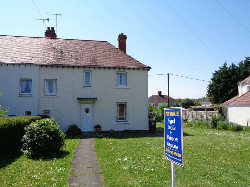 3 Bedrooms Semi Detached House for sale in Synehurst, Badsey