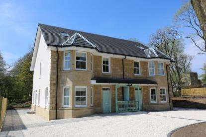 5 Bedrooms Semi Detached House for sale in Fishers Grove, Montgomerie Drive