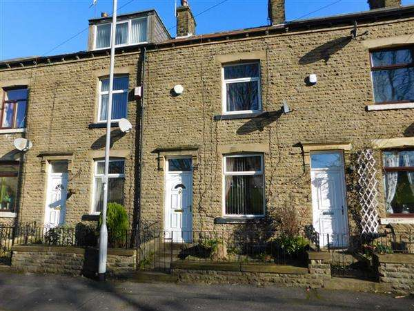 2 Bedrooms Terraced House for sale in Hawes Road, Bradford