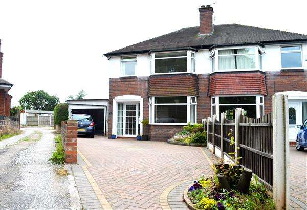 3 Bedrooms Semi Detached House for sale in Ivy Grove, Trentham, Stoke on Trent