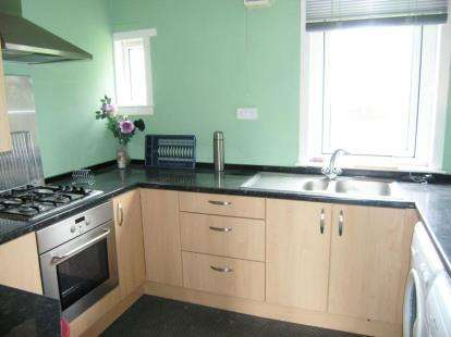 2 Bedrooms Flat for sale in Braehead, Lochwinnoch, Renfrewshire