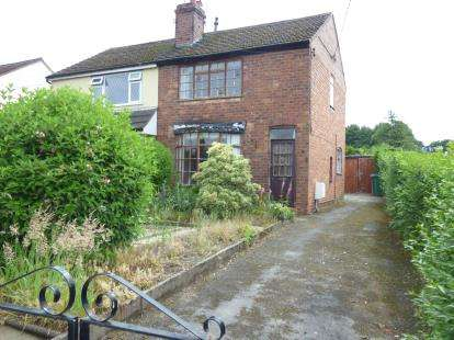 2 Bedrooms Semi Detached House for sale in Crewe Road, Winterley, Sandbach, Cheshire
