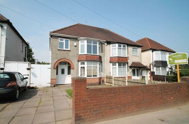 3 Bedrooms Semi Detached House for sale in Stafford Road, Oxley