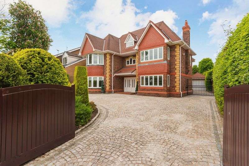 8 Bedrooms Detached House for sale in Swanpool Lane, Aughton