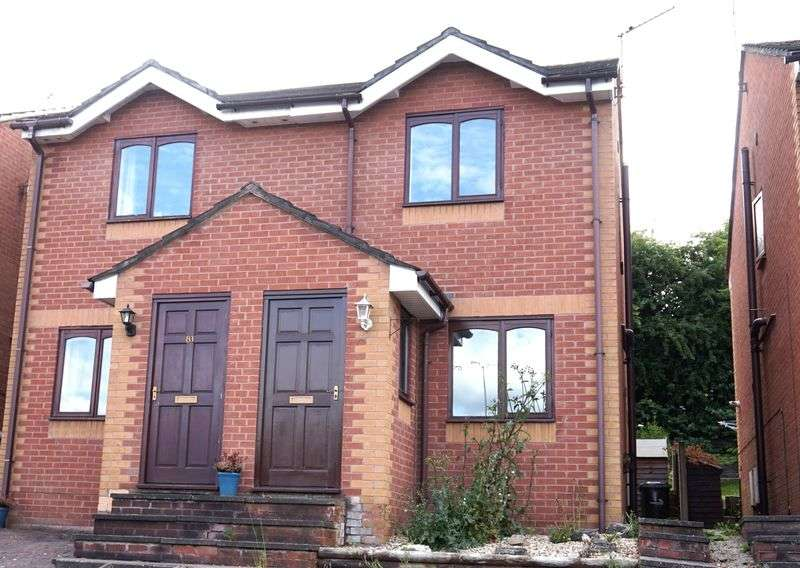 2 Bedrooms Semi Detached House for sale in Bollin Drive, Congleton