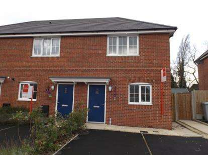 2 Bedrooms End Of Terrace House for sale in Bessemer Way, Crewe, Cheshire