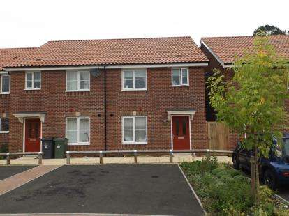 3 Bedrooms End Of Terrace House for sale in Carbrooke, Thetford