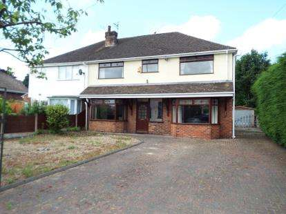 4 Bedrooms Semi Detached House for sale in Liverpool Road, Formby, Liverpool, Merseyside, L37