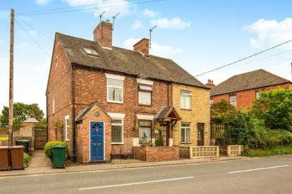 2 Bedrooms End Of Terrace House for sale in Main Street, Rosliston, Swadlincote, Derbyshire