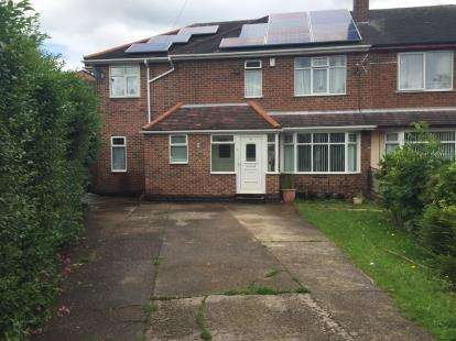4 Bedrooms House for sale in Dalemoor Gardens, Nottingham, Nottinghamshire