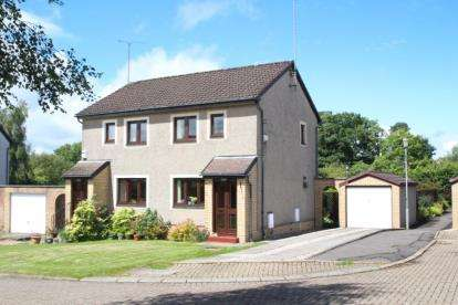 2 Bedrooms Semi Detached House for sale in Troon Place, Newton Mearns