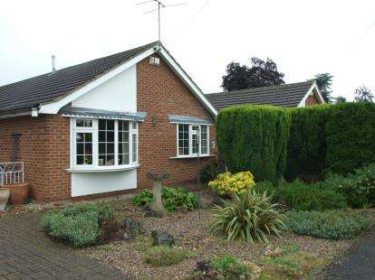 3 Bedrooms Bungalow for sale in Hopewell Close, Radcliffe-On-Trent, Nottingham, Nottinghamshire