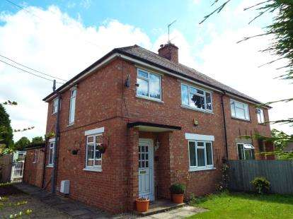 3 Bedrooms Semi Detached House for sale in Victoria Road, Bicester, Oxfordshire