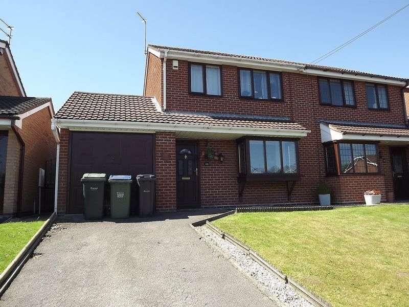 3 Bedrooms Semi Detached House for sale in Brookfield Way, Tipton