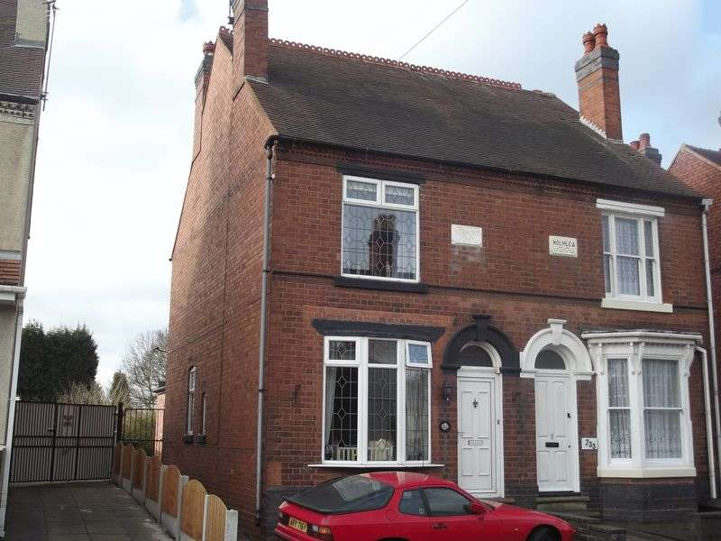 3 Bedrooms Semi Detached House for sale in Walsall Road, GREAT WYRLEY