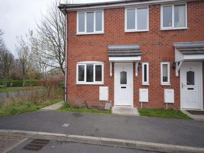 3 Bedrooms End Of Terrace House for sale in Meadowcroft Court, Runcorn, Cheshire