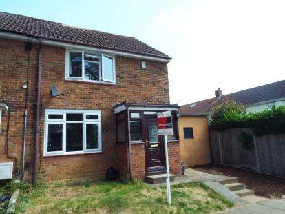 2 Bedrooms End Of Terrace House for sale in Fryerns, Basildon, Essex