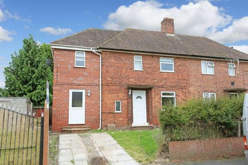 3 Bedrooms Semi Detached House for sale in Birch Meadow, Broseley
