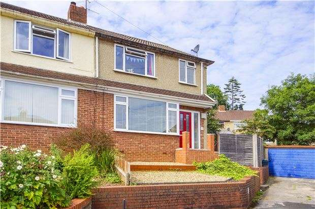 3 Bedrooms Semi Detached House for sale in Gages Close, Kingswood, BS15 9UH