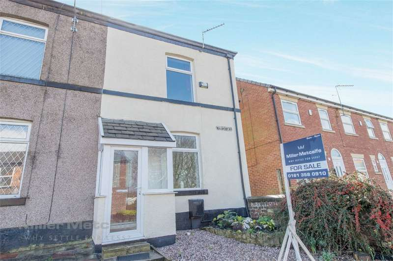 2 Bedrooms End Of Terrace House for sale in Walshaw Road, Walshaw, Bury, Lancashire