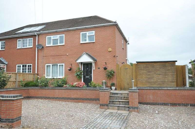 3 Bedrooms Semi Detached House for sale in Holts Lane, Tutbury