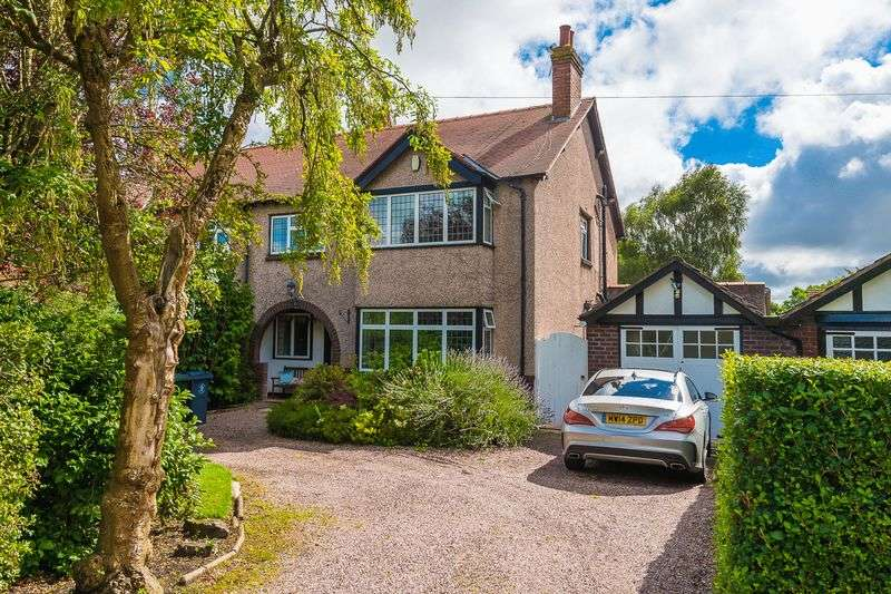 5 Bedrooms Semi Detached House for sale in Swanpool Lane, Aughton