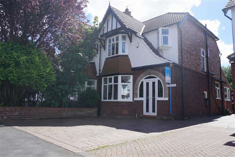 3 Bedrooms Property for sale in Lymefield Grove, Mile End, Stockport