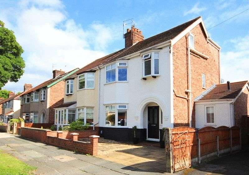 3 Bedrooms Semi Detached House for sale in Holmefield Road, Grassendale, Liverpool, L19