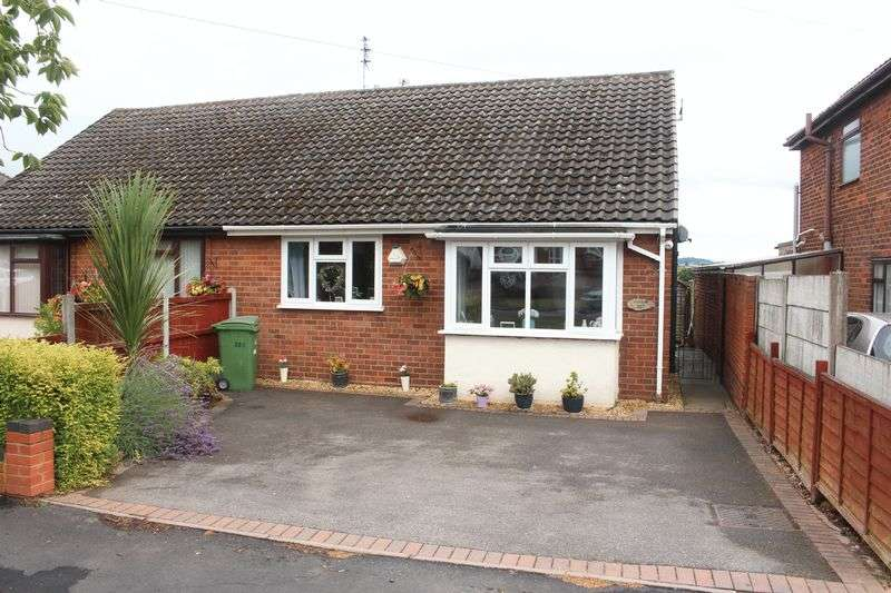 2 Bedrooms Semi Detached Bungalow for sale in KINGSWINFORD, Standhills Road