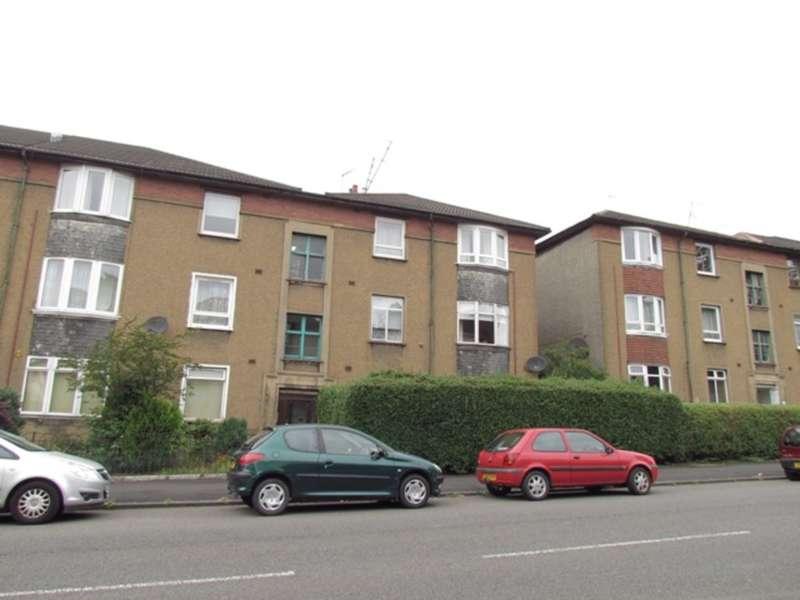 3 Bedrooms Apartment Flat for sale in KELVINDALE, Dorchester Avenue