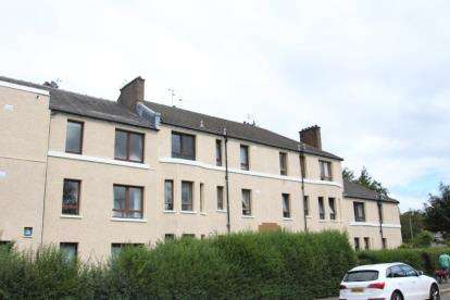 2 Bedrooms Flat for sale in Paisley Road West, Cardonald