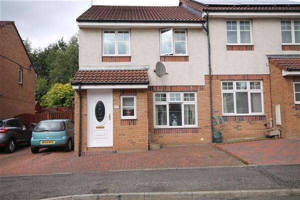 3 Bedrooms Semi Detached House for sale in Higherness Way, Coatbridge
