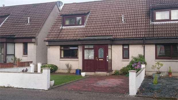 2 Bedrooms Terraced Bungalow for sale in 12 Whitestripes Place, Bridge of Don, Aberdeen