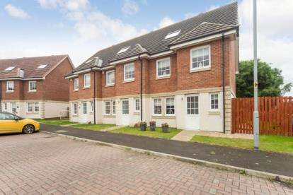 4 Bedrooms Terraced House for sale in Bell Quadrant, Carfin, Motherwell, North Lanarkshire