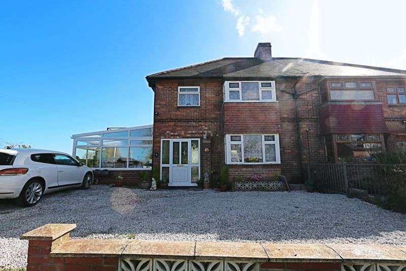 3 Bedrooms Semi Detached House for sale in Sunny View, Rise