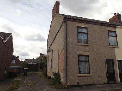 3 Bedrooms Semi Detached House for sale in Abbott Street, Awsworth, Nottingham