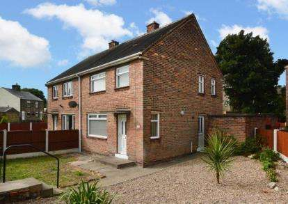 3 Bedrooms Semi Detached House for sale in Thompson Hill, High Green, Sheffield, South Yorkshire