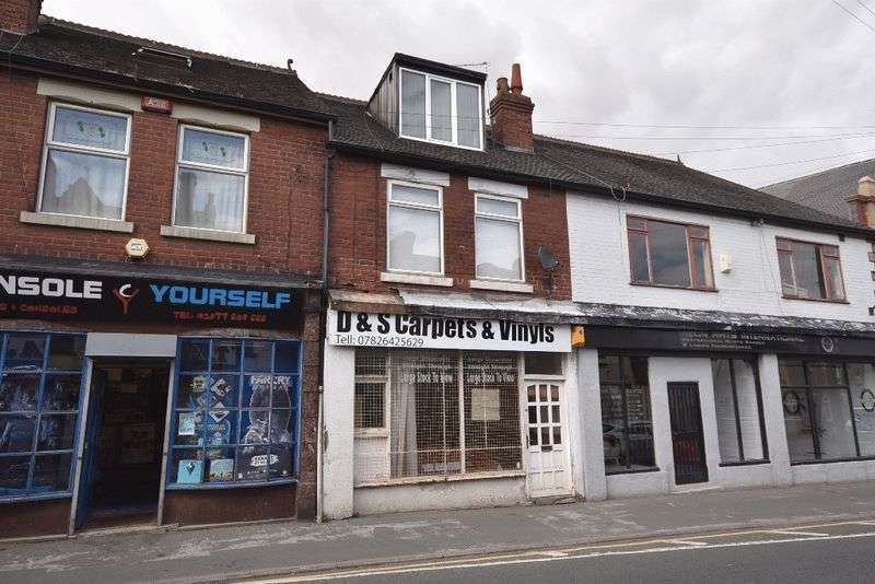 2 Bedrooms Commercial Property for sale in Barnsley Road, South Elmsall