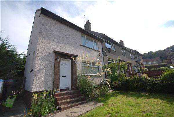 3 Bedrooms End Of Terrace House for sale in Simson Avenue, West Kilbride
