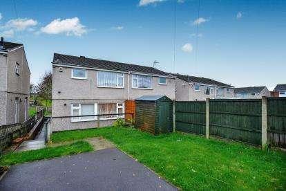 3 Bedrooms Semi Detached House for sale in Springfield Way, Harris Road, Kirkby-in-Ashfield, Nottingham