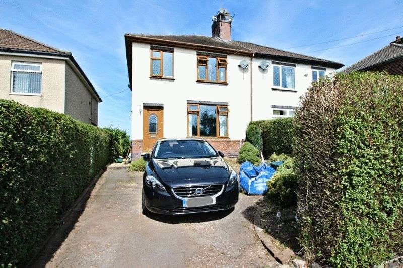 3 Bedrooms Semi Detached House for sale in Harriseahead Lane, Stoke-On-Trent
