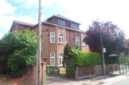 1 Bedroom Flat for sale in Highfield, Southampton